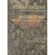 Balinese art from The Krzysztof Musial Collection.